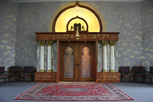 Magen David Sephardic Congregation Interior